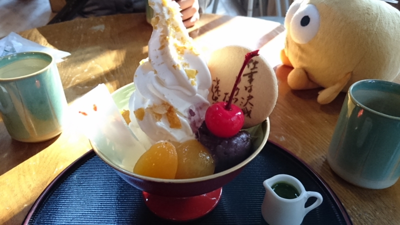 f:id:yukiaki042:20151212110623j:image:w360