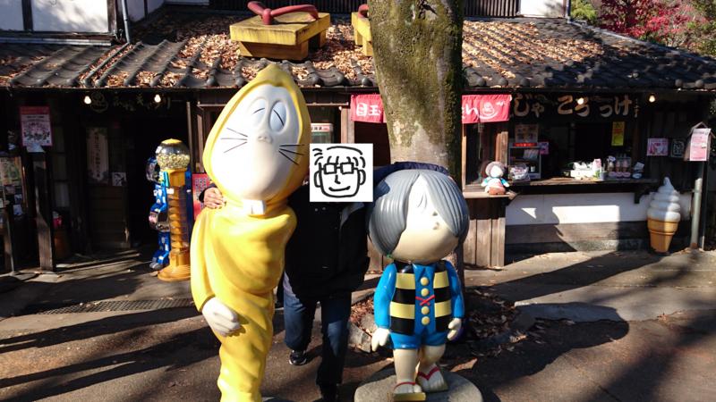 f:id:yukiaki042:20151212121208j:image:w360