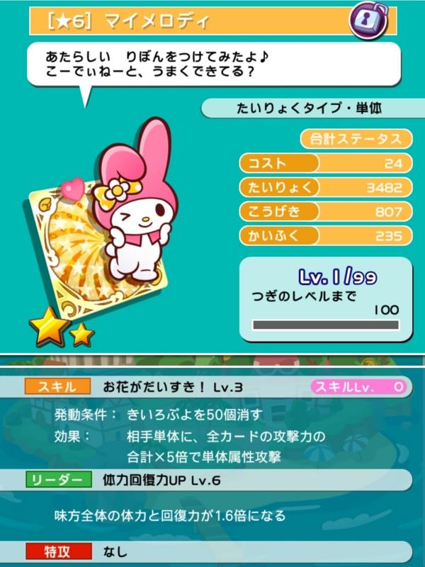 f:id:yukiaki042:20160125215426j:image:w360