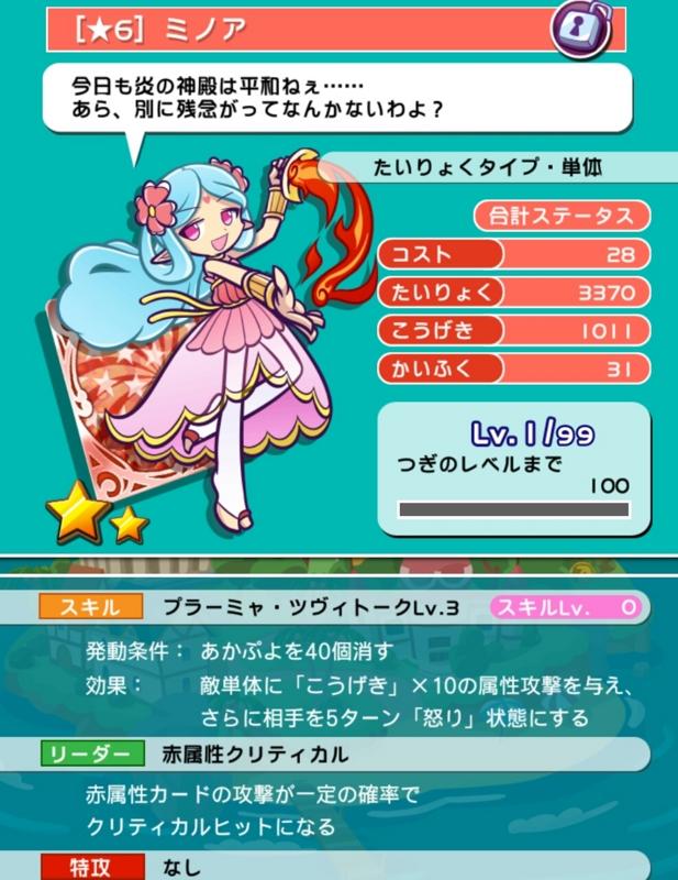 f:id:yukiaki042:20160229205732j:image:w360