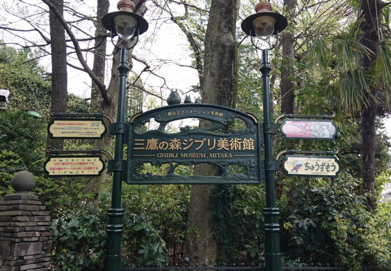 f:id:yukiaki042:20160409135254j:image:w360
