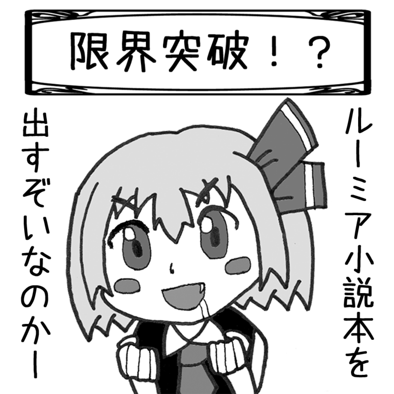 f:id:yukiaki042:20160424114415p:image:w360