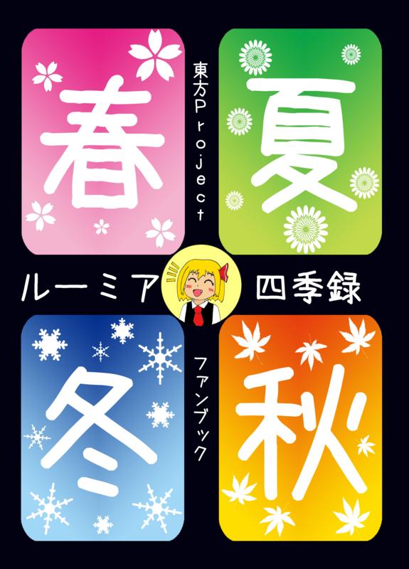 f:id:yukiaki042:20160501162309j:image:w360