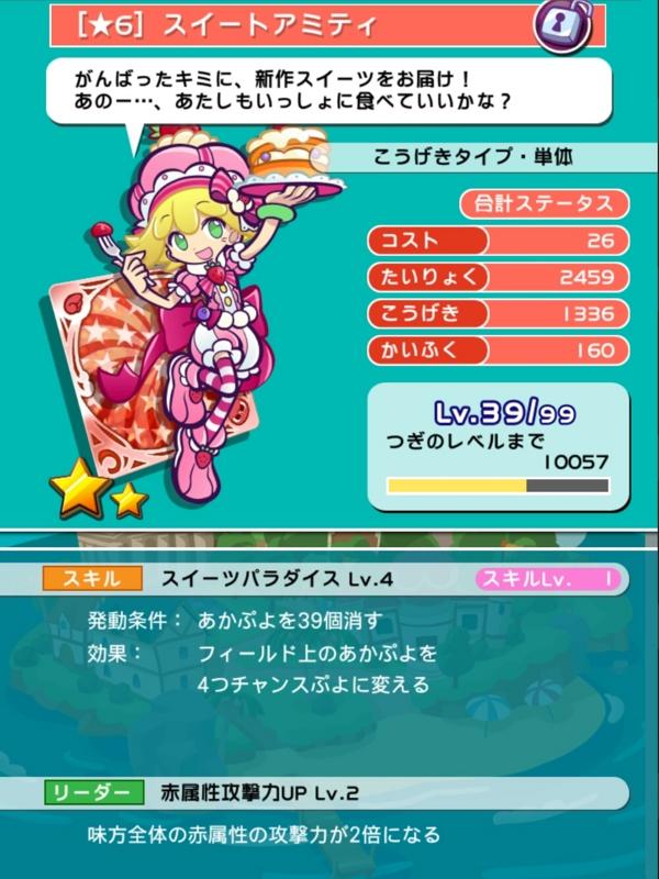 f:id:yukiaki042:20160515205810j:image:w360