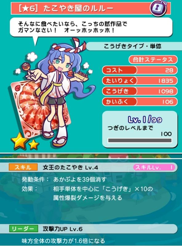 f:id:yukiaki042:20160530231339j:image:w360