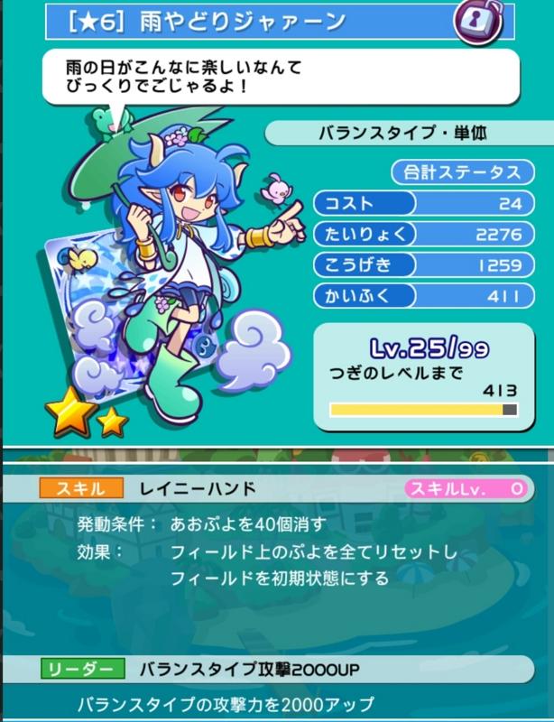 f:id:yukiaki042:20160605230053j:image:w360
