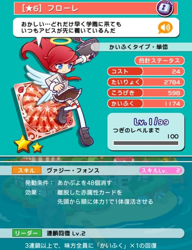 f:id:yukiaki042:20160605230056j:image:w360