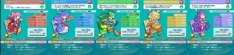 f:id:yukiaki042:20160612202021j:image:w640