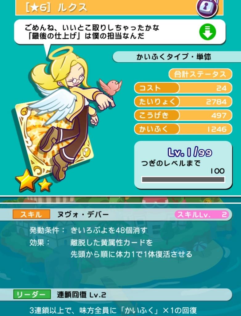 f:id:yukiaki042:20160822215313j:plain