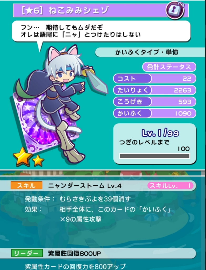 f:id:yukiaki042:20160822215536j:plain
