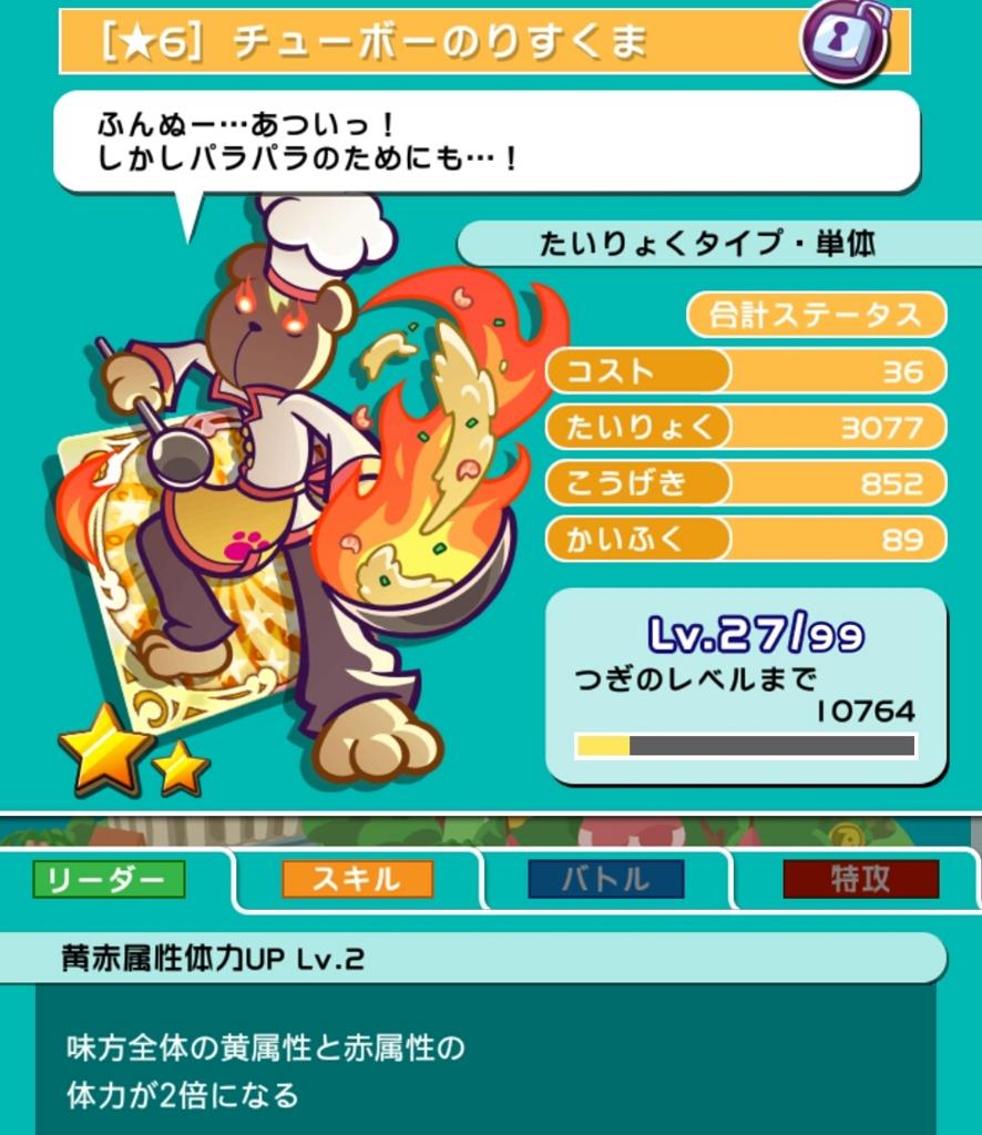 f:id:yukiaki042:20161009212433j:plain