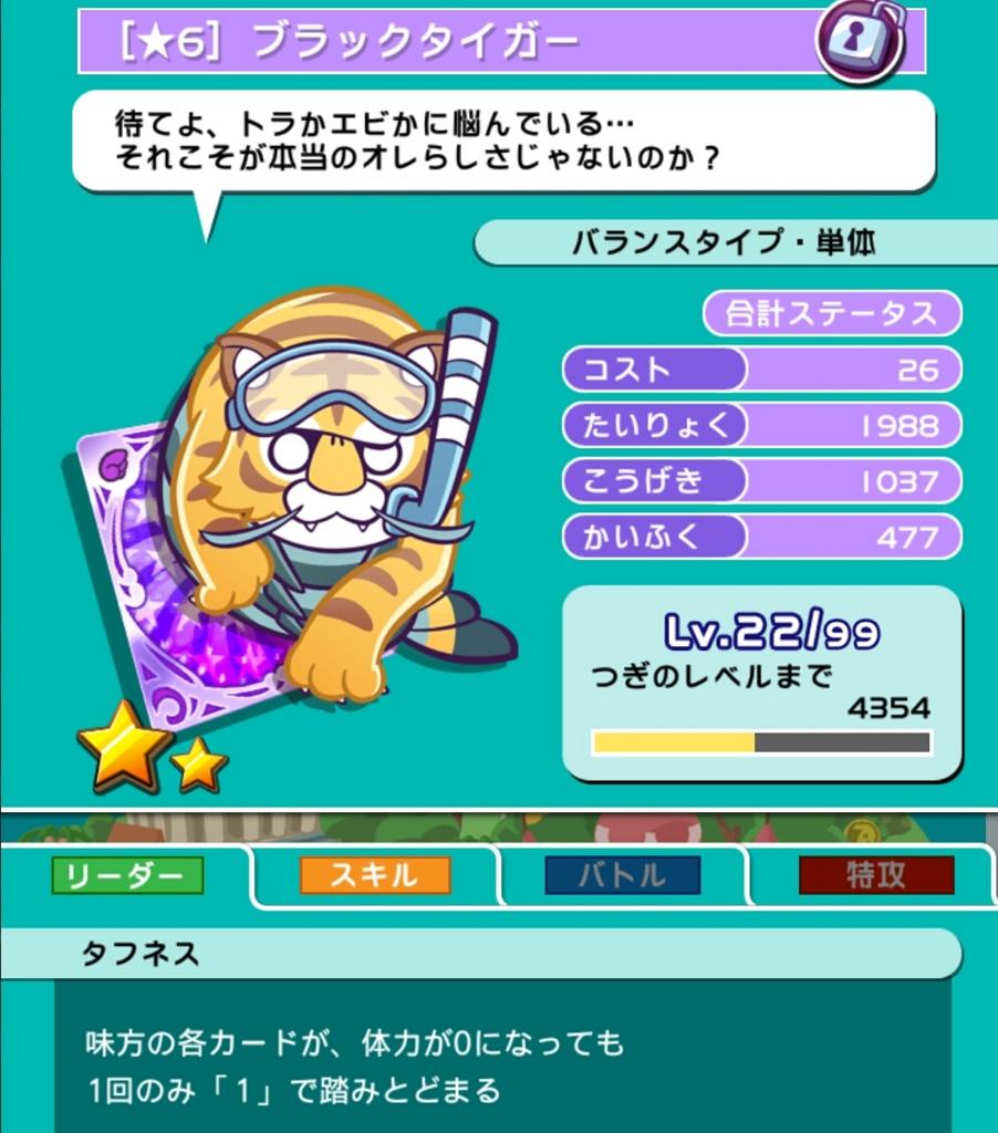 f:id:yukiaki042:20161009212500j:plain