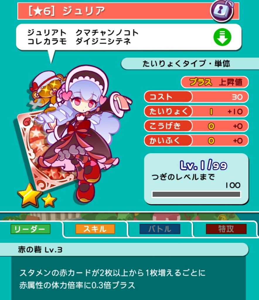 f:id:yukiaki042:20161114234913j:plain