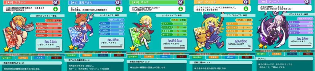 f:id:yukiaki042:20161204193640j:plain