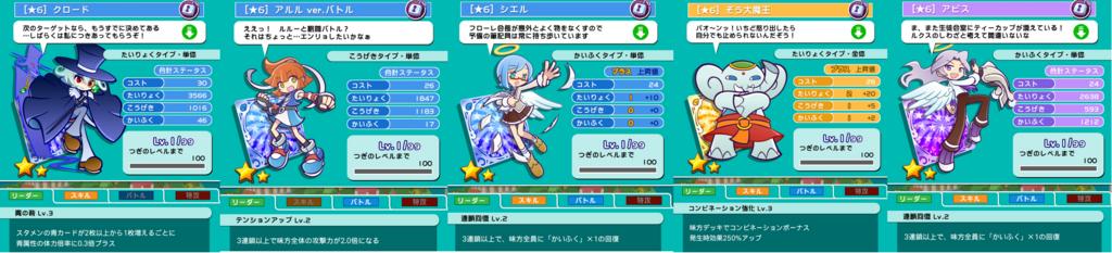 f:id:yukiaki042:20161224223811j:plain