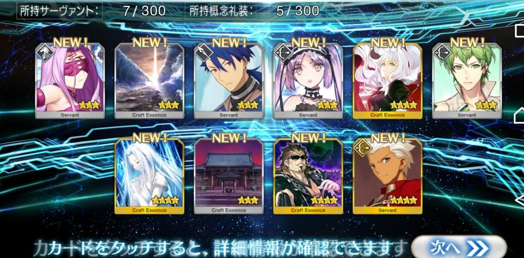 f:id:yukiaki042:20170107210548j:plain