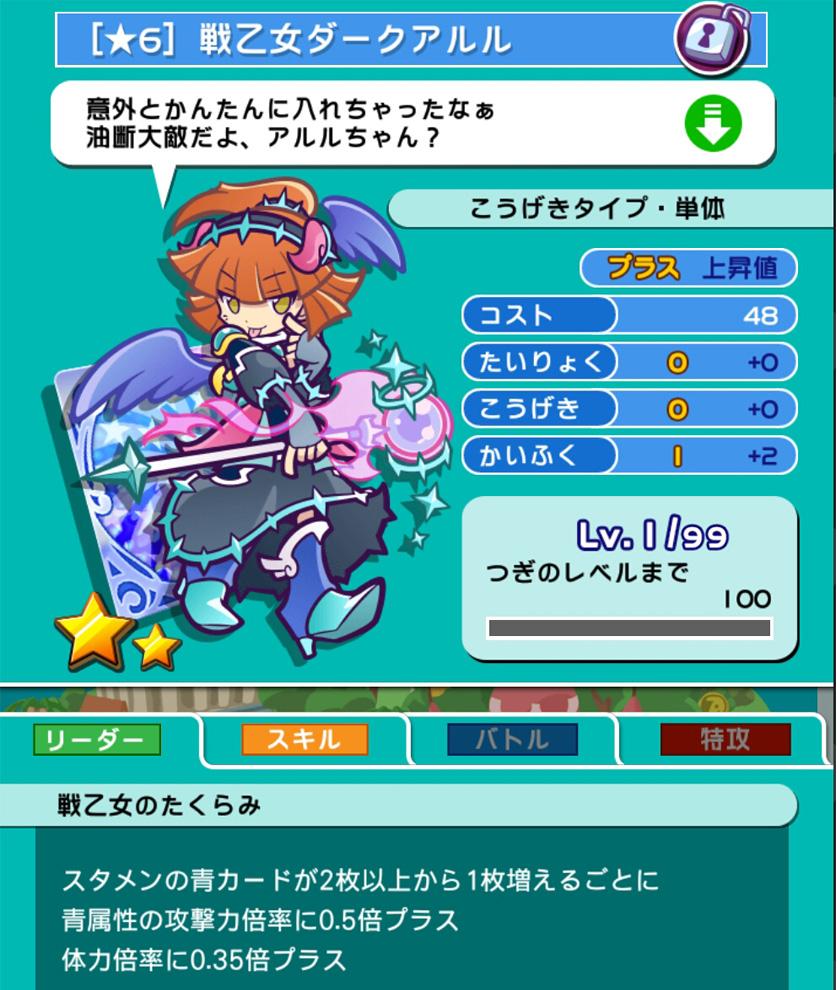 f:id:yukiaki042:20170108223609j:plain