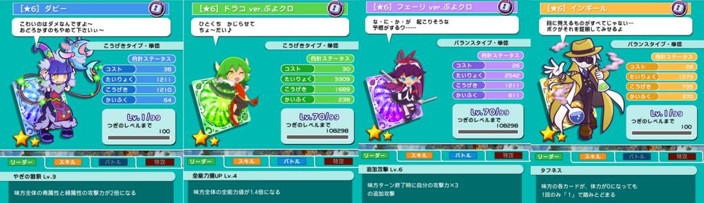 f:id:yukiaki042:20170205203948j:plain