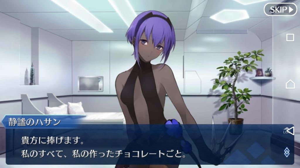 f:id:yukiaki042:20170213233514j:plain