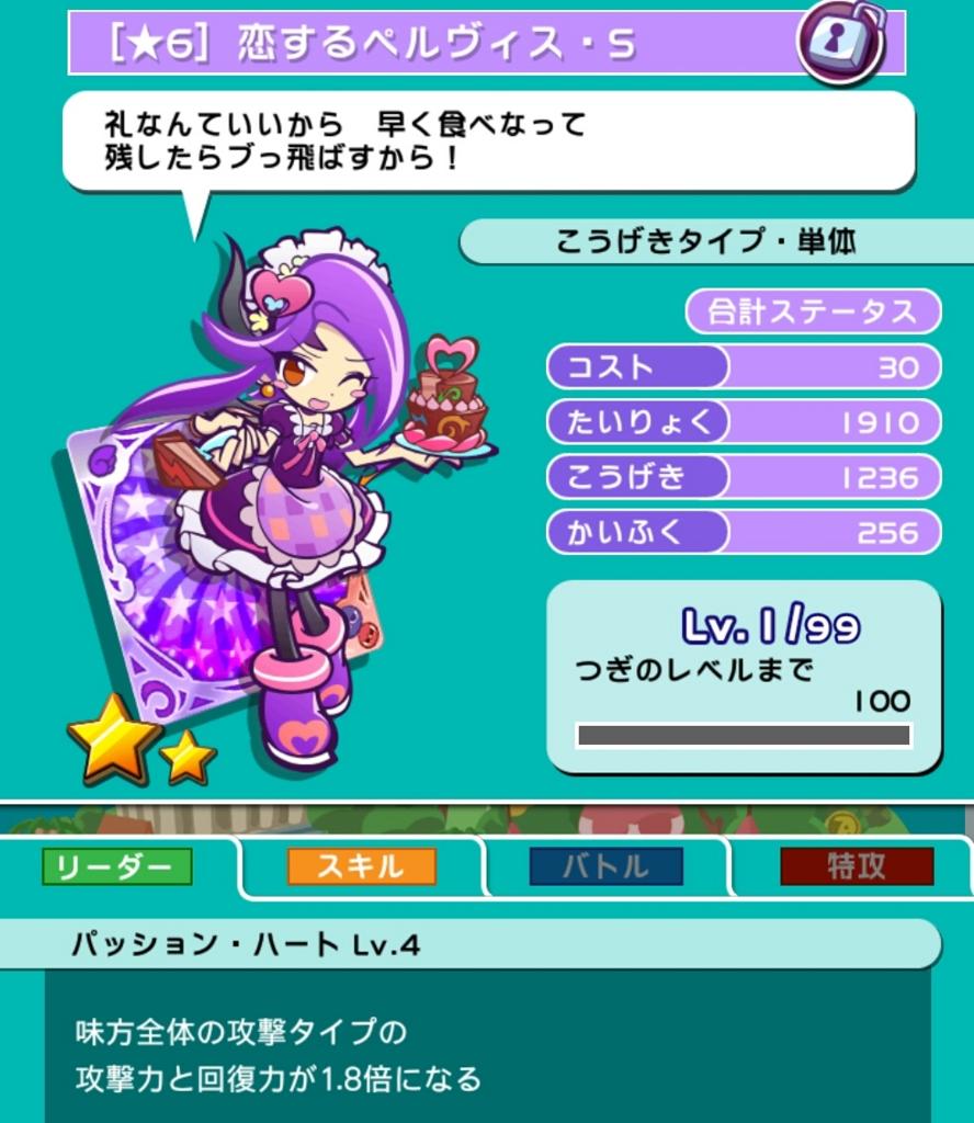 f:id:yukiaki042:20170220225926j:plain