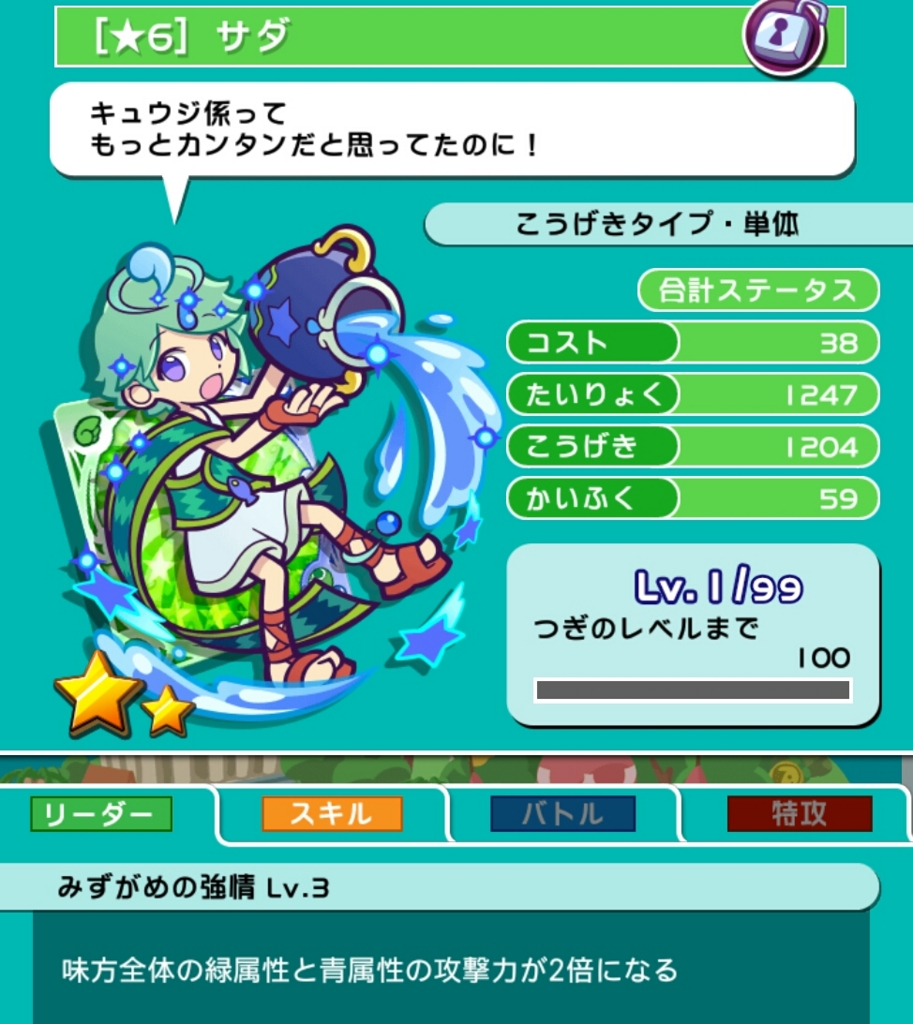 f:id:yukiaki042:20170227110631j:plain