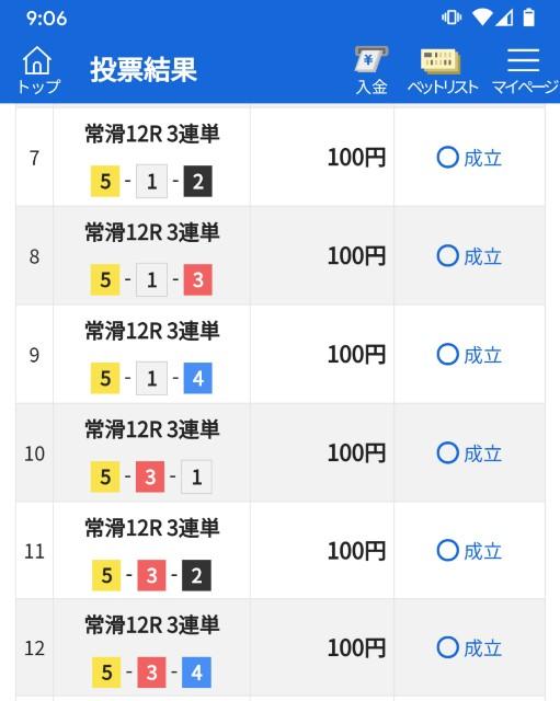 f:id:yukiatu00004:20201221175009j:image