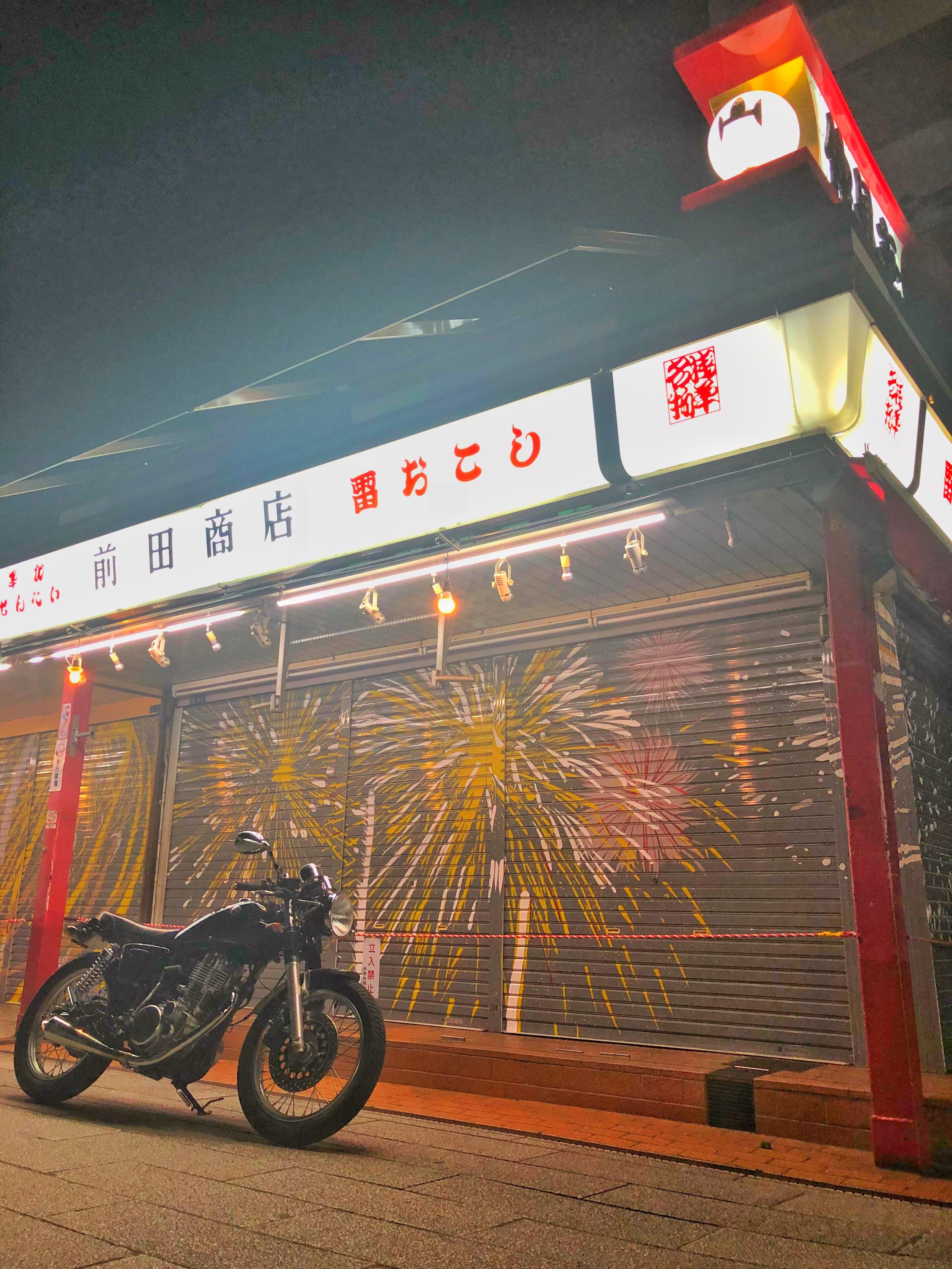 f:id:yukiaveiro:20181019182937j:image