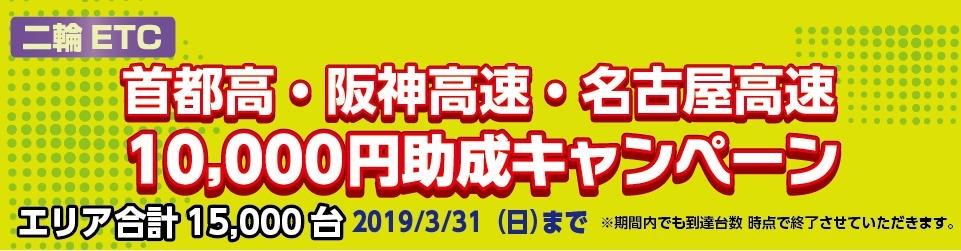 f:id:yukiaveiro:20190109064601j:image