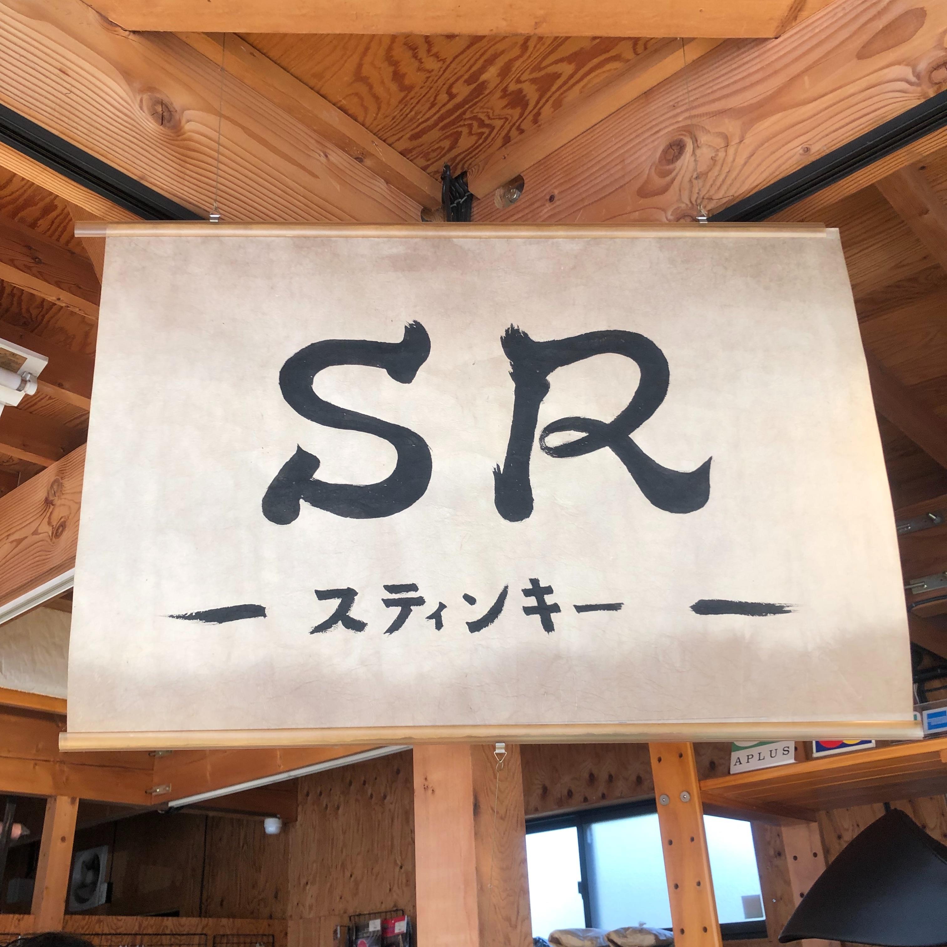 f:id:yukiaveiro:20190609215700j:image