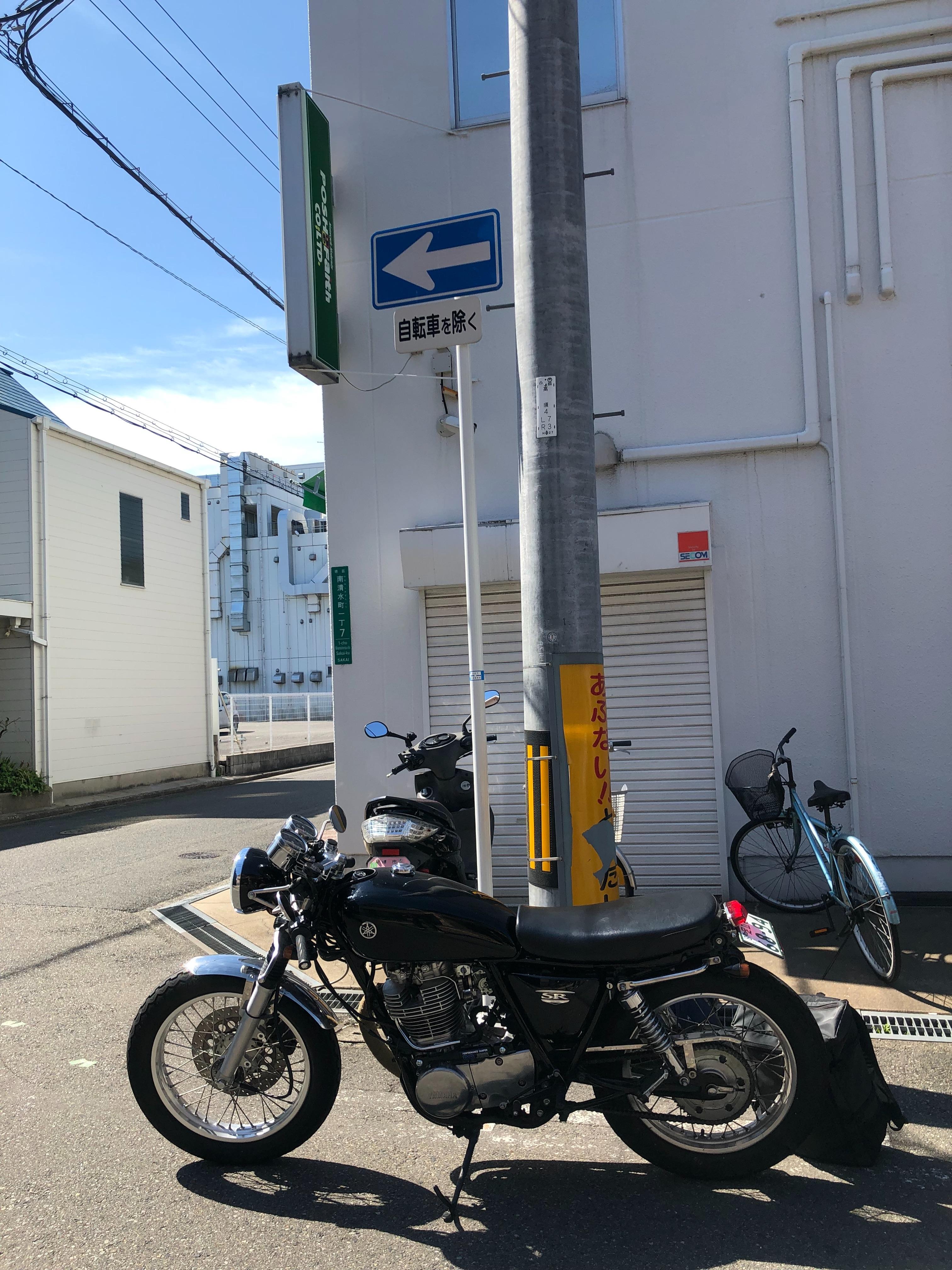 f:id:yukiaveiro:20190617230752j:image