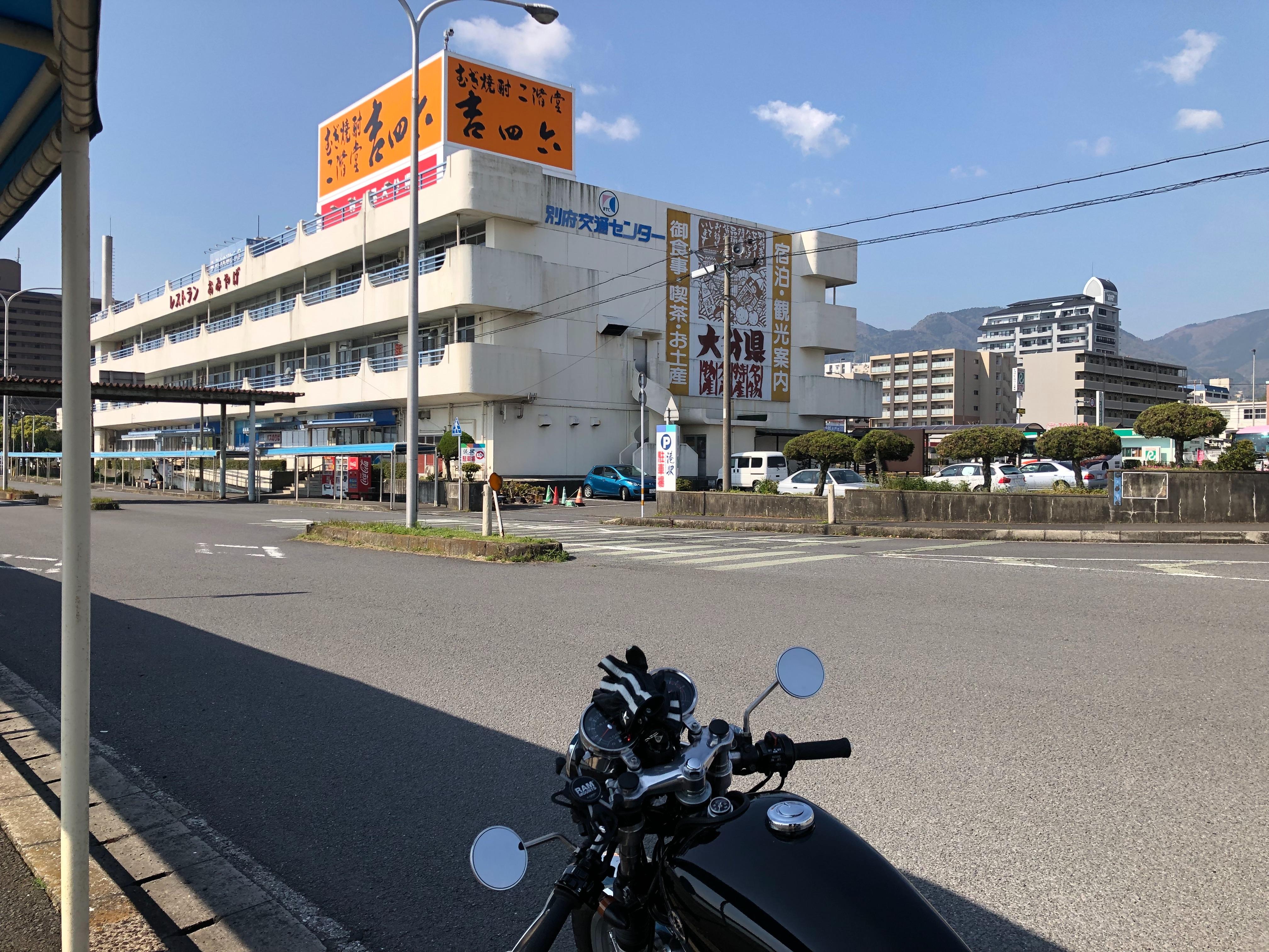 f:id:yukiaveiro:20190713215134j:image