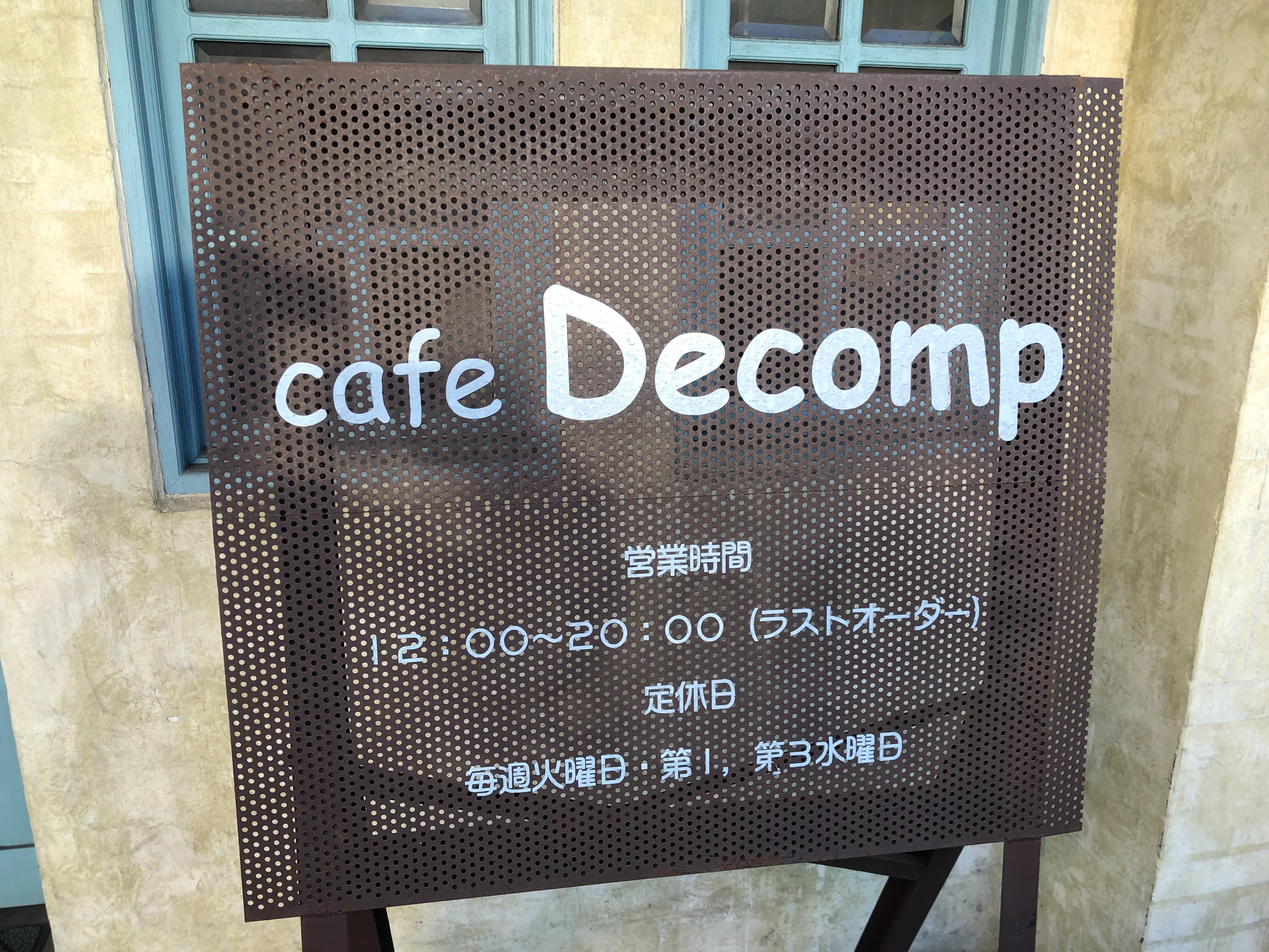 f:id:yukiaveiro:20190829222700j:image