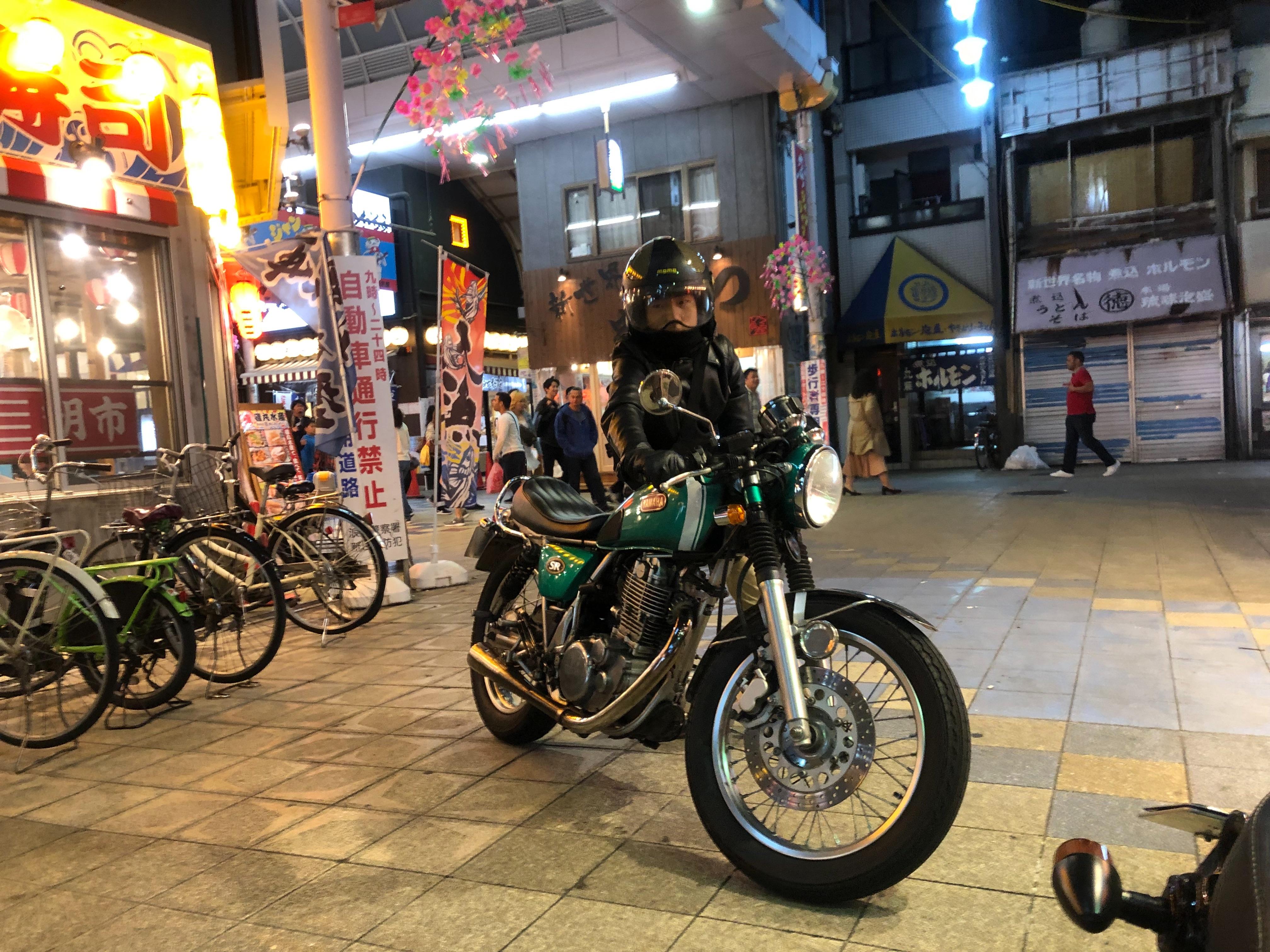 f:id:yukiaveiro:20191009065608j:image