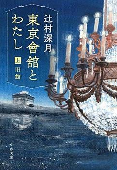 f:id:yukiaya1031jp:20191014095758j:plain