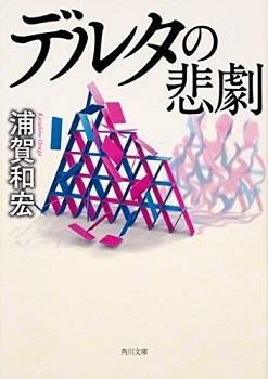 f:id:yukiaya1031jp:20200206111208j:plain