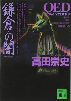f:id:yukiaya1031jp:20200209190834j:plain