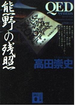 f:id:yukiaya1031jp:20200408202336j:plain
