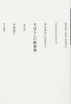f:id:yukiaya1031jp:20200705101800j:plain