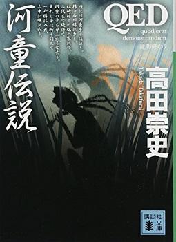 f:id:yukiaya1031jp:20200707151912j:plain
