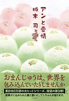 f:id:yukiaya1031jp:20210207215428j:plain