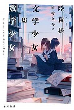 f:id:yukiaya1031jp:20210314165641j:plain