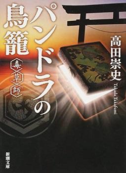 f:id:yukiaya1031jp:20210321164940j:plain