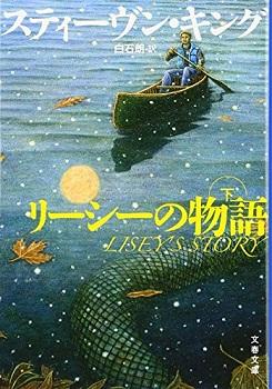f:id:yukiaya1031jp:20210408131506j:plain
