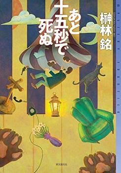 f:id:yukiaya1031jp:20210410181728j:plain