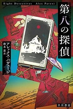 f:id:yukiaya1031jp:20210518164825j:plain