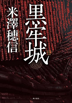 f:id:yukiaya1031jp:20210605222055j:plain