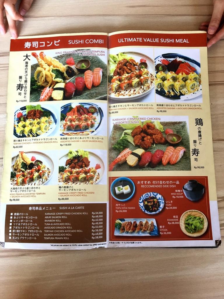 f:id:yukibali:20161030073957j:plain