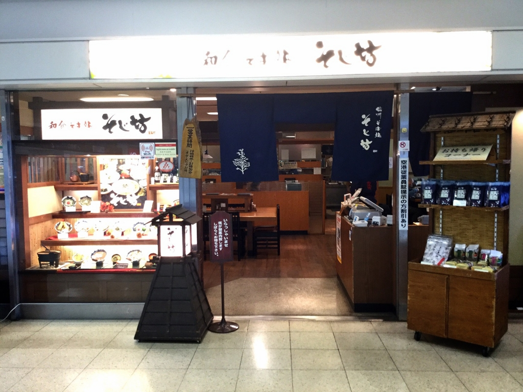 f:id:yukibali:20161108211120j:plain