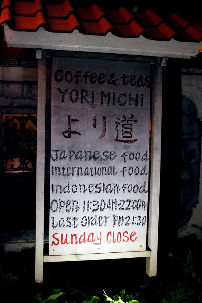 f:id:yukibali:20161210224754j:plain