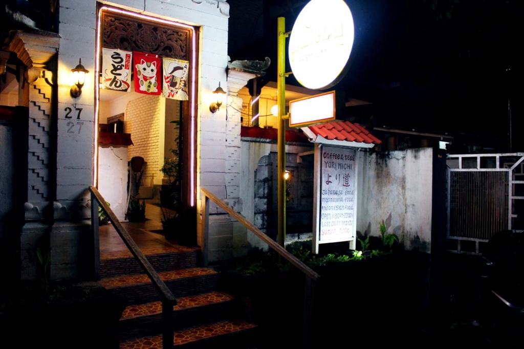 f:id:yukibali:20161210224759j:plain